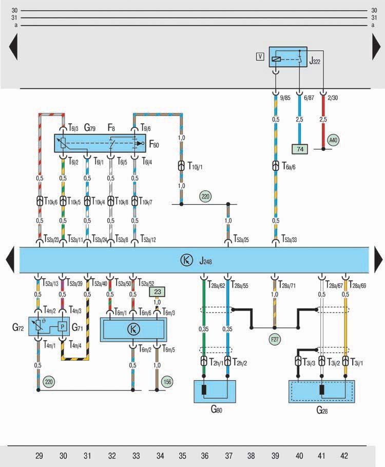 Электросхема - Блок управления